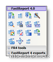 Fast Report 4.12 Full Source (поддержка XE2 64 бит)