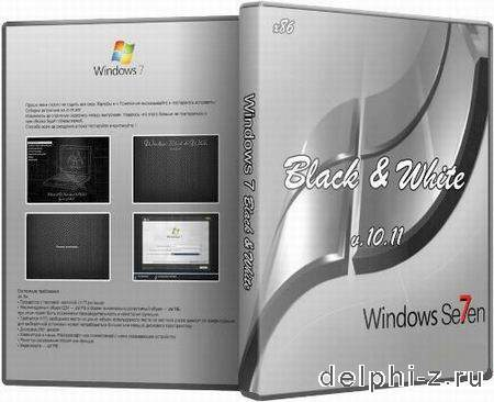 Windows 7 Black & White x86 10.11 (2011/RUS)