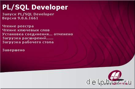 PL/SQL Developer v9.0.6.1661