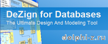 Datanamic Dezign for Databases Professional v6.2.1